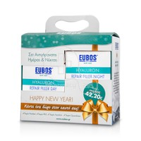 EUBOS - PROMO PACK HYALURON Repair Filler Day - 50ml & Repair Filler Night - 50ml