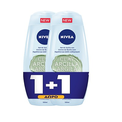 Nivea - Clay Arcilla Argila Shower Gel Ginger & Basil 500ml - 1+1 ΔΩΡΟ