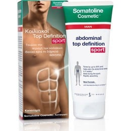 Somatoline Cosmetic MAN Αγωγή Κοιλιακοί Top Definition Sport, 200 ml