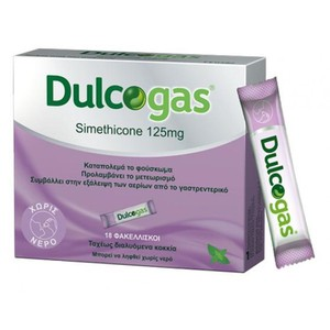 DULCOGAS Simethicone 125mg 18 φακελλίσκοι