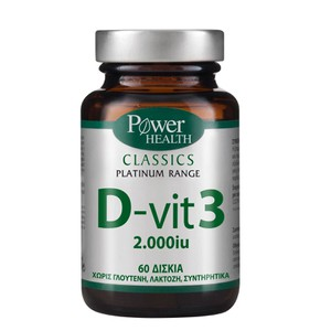 Power health classics vitamin d3 2000iu 60 diskia enlarge