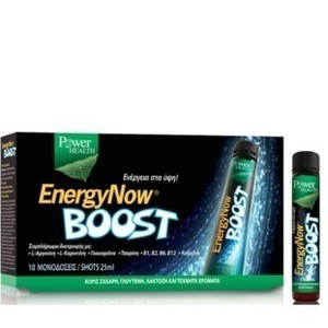 Power health energy now boost 10 shots