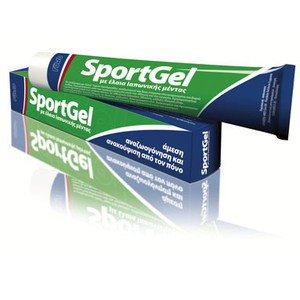Sportgel tube
