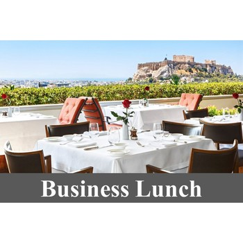 GIFT VOUCHER: 1 BUSINESS LUNCH FOR 2 AT THE GB ROOF GARDEN RESTAURANT
