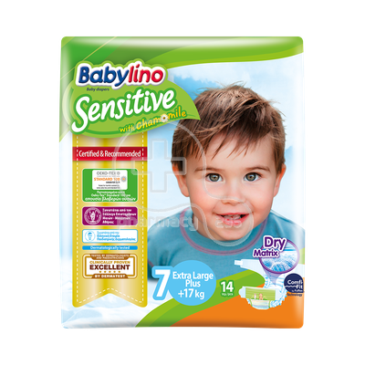 BABYLINO - Babylino Sensitive Extra Large Plus No7 (17+ Kg) - 14 πάνες