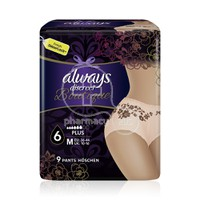 ALWAYS - DISCREET Boutique Plus Medium - 9pants