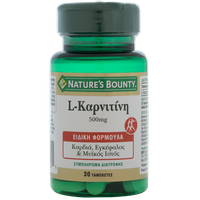 NATURE'S BOYNTY L-CARNITINE 500MG 30TABL