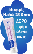 S3.gy.digital%2fpharmacy295%2fuploads%2fasset%2fdata%2f43568%2fmustela badge 116x190 jan20