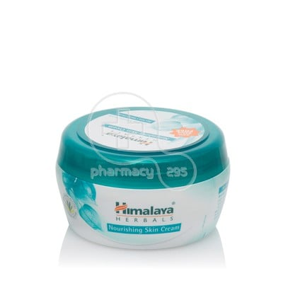 HIMALAYA - Nourishing Skin Cream - 150ml