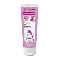 FREZYDERM KIDS SENSITEETH TOOTHPASTE 1000ppm 50 ML