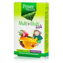 Power Health Multi+Multi Kids, 30 μασώμ. δισκία