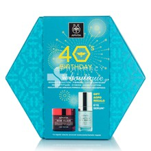 Apivita Σετ 40's Birthday Wine Elixir - Ελαφριάς Υφής, 50ml & ΔΩΡΟ 5 Action Eye Serum, 15ml