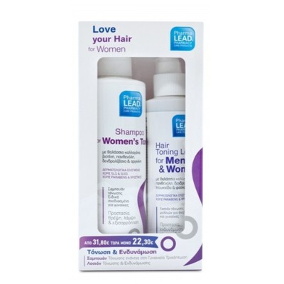 Vitorgan - Pharmalead Love Your Hair For Women (Shampoo For Women?s Toning - 250ml & Hair Toning Lotion for Me