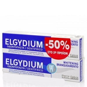 Elgydium whitening  50