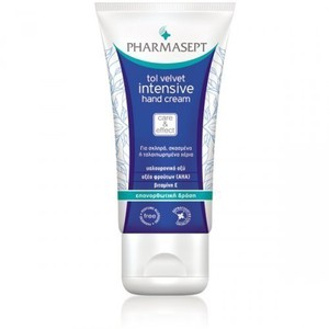 Pharmasept intensive hand cream