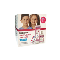 FREZYDERM KIDS SENSITEETH TOOTHPASTE BERRY 500ppm 50ML (PROMO+MOUTHWASH 100ML)