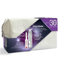 FREZYDERM - PROMO PACK Anti Wrinkle Rich Night Cream (45+) - 50ml & CREAM BOOSTER VELVET CONCENTRATE Face Tightener - 5ml ΣΕ ΕΝΑ ΚΟΜΨΟ ΝΕΣΕΣΕΡ