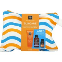 Apivita Suncare Anti-Wrinkle FaceCream Spf50 &FaceFoam &Hair Oil