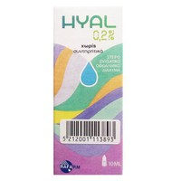 HYAL 0.2% EYE DROPS 10ML