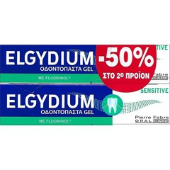 Elgydium Pr Sensitive 75ml -50% Στο 2ο Προϊόν