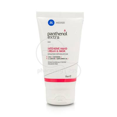 PANTHENOL EXTRA - Intensive Hand Cream & Mask - 75ml