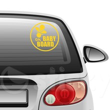 Baby on board 2 on car