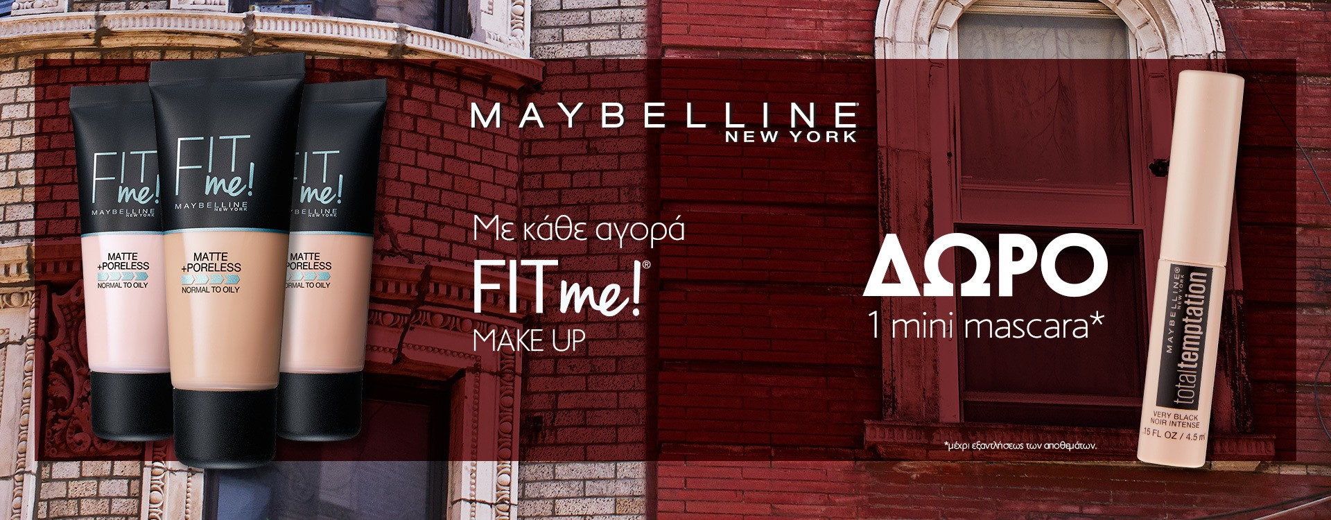 Slider maybelline fitme apr19 1920x750